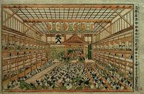 Hokusai, Perspektivbild des Gr. Kabuki-Theaters in Edo von AKG  Images
