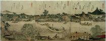 Hokusai, Triptychon Kulthalle des Komagata-Tempels... 1822 by AKG  Images