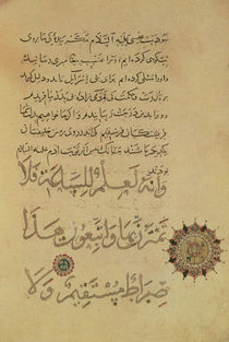 Ms.C-189 f.104b Commentary on the Koran Khurasan by Persian School