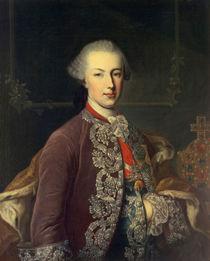 Emperor Joseph II of Germany von Austrian School