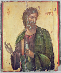 Icon depicting St. Andrew by Cypriot School