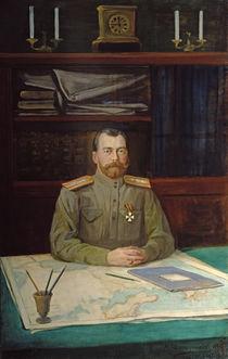 Portrait of Emperor Nicholas II von Nikolay Shesterikov