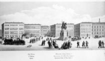 View of Munich, 1869 by German School