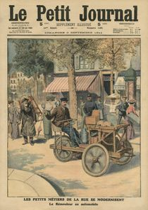 Modernisation of the street jobs by French School