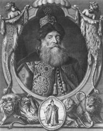 Peter John Potemkin, engraved by R. White von Godfrey Kneller