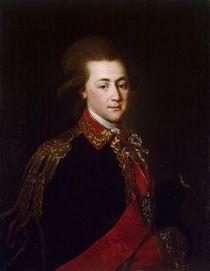 Portrait of the palace-aide-de-camp Alexander Lanskoy by Russian School