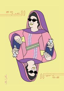 Oum Kalthoum (Arab Golden Age) by William Sakhnini