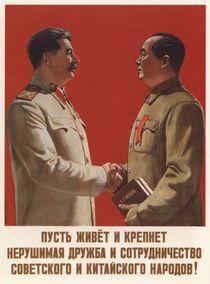 Stalin Soviet propaganda poster von soviet