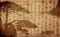 La peinture chinoise by hakum