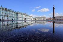 Schlossplatz St. Petersburg by Patrick Lohmüller