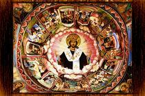 Fresque Monastère de Rila Bulgarie von Boris Selke
