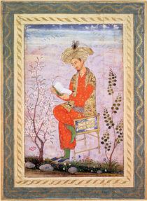 Babur  by Bishn Das