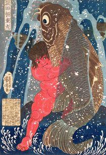 Kintoki Swims up the Waterfall  by Utagawa Kuniyoshi