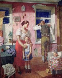 Alarm by Kuzma Sergeevich Petrov-Vodkin