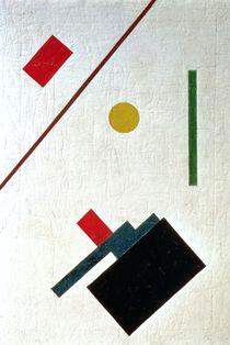 Suprematist Composition by Kazimir Severinovich Malevich