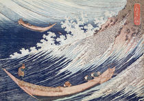 Two Small Fishing Boats on the Sea  von Katsushika Hokusai