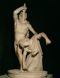 A Gaul Killing Himself having Killed his Wife before the Enemy by Roman