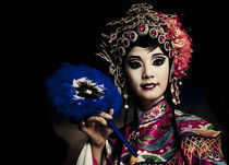 Traditional Chinese Performer by Craig Ferguson