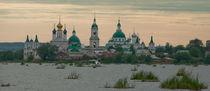 Rostov Veliki, Russia von Artyom Liss