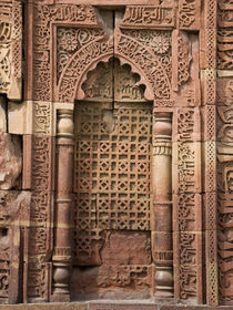 Engraved Wall at Qutub Minar by James Menges