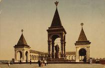Denkmal Alexanders II. in Moskau / Foto by AKG  Images