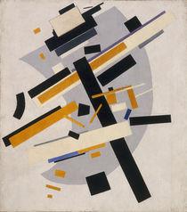 K.Malewitsch, Suprematismus (Supremus 58) by AKG  Images