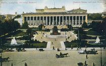 Berlin, Altes Museum / Postk. um 1900 von AKG  Images