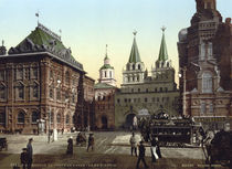 Moskau, Iberische Pforte / Photochrom by AKG  Images