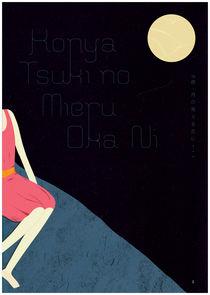 Konya-tsuki-no-mieru-oka-ni-hr