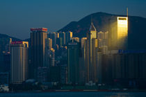 China, Hong Kong, Kowloon. von Jason Friend