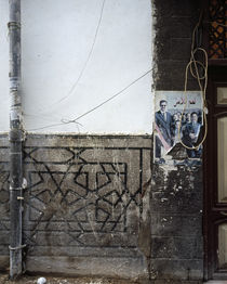 Metallic pole attached to a wall, Syria by Panoramic Images