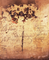 Graffiti and fire damage on the wall of a mosque, Syria von Panoramic Images