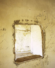 Graffiti on the wall of a mosque, Syria von Panoramic Images