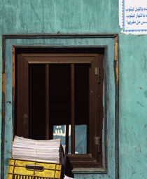 Close-up of a window, Egypt by Panoramic Images