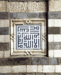 Memorial plaque on the wall of a minaret, Egypt by Panoramic Images