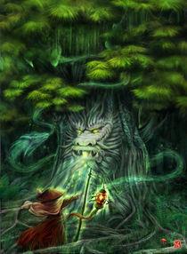 Drachenbaum von Claudia Flor