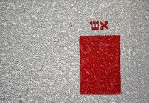 Red by Edward Okhotin