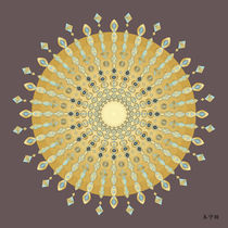 Mandala No. 9 by Alan Bennington