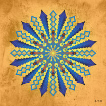 Mandala No. 11 by Alan Bennington
