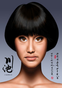 Asian Hairstyle by Fernando Ferreiro