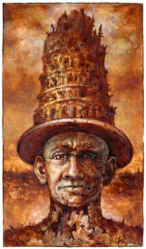 Der Turm von Thomas Bühler