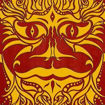 Kundoroh-gold-gallery