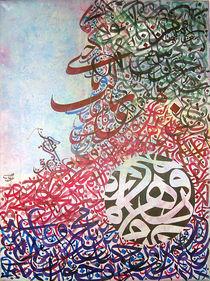 Revolution der Zeichnen von Adel Ibrahim
