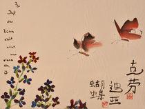 Der Duft der Blüten zieht nicht nur einen an II by Claudia Janßen