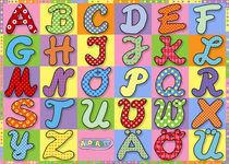Alphabet Mädchen  by RICK Polivka