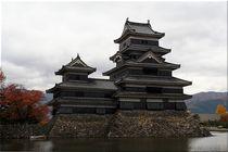Japan - Krähenburg von Masumoto von Frank Seidel