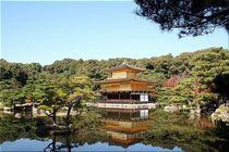 Japan - Goldener Pavillon in Kyoto von Frank Seidel