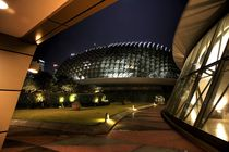 Singapur - The Esplanade II