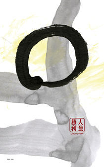 Kreis Circle Enso by TIMELESS ART Calligraphy