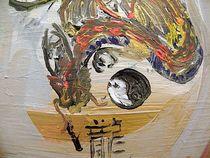 Ying Yang von kunstmkm